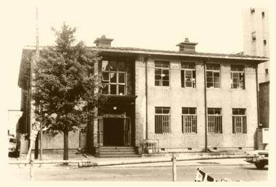 昭和37年当時の旧油脂工業会館